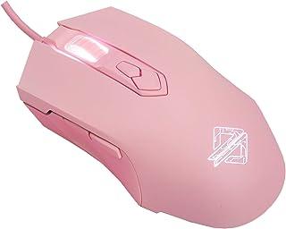 Ajazz AJ52 ゲーミングマウス 光学式 usb有線 マウス1680万色のRGBライト 3つの華麗な照明効果 DPI 7段階調節 7ボタン調整可能 握り心地よい 耐汗&滑り止 (ピンク)