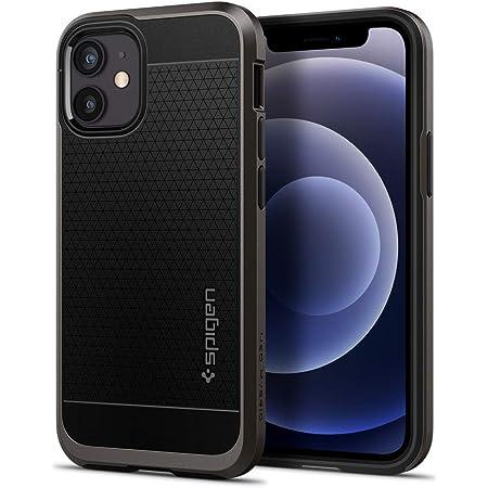 Spigen Thin Fit Hülle Kompatibel Mit Iphone 12 Mini Schwarz Elektronik