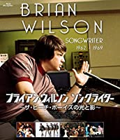 ブライアン・ウィルソン ソングライター ~ザ・ビーチ・ボーイズの光と影~ [Blu-ray]