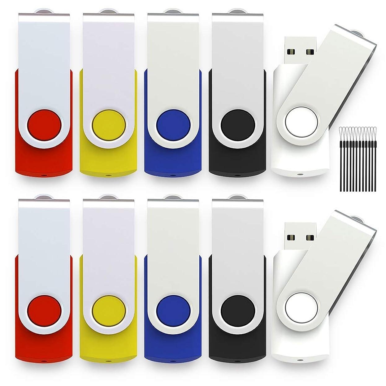 民間人すすり泣き調子メイナミ 10個セット USBメモリ 4gb メモリースティック キャップレス 回転式 フラッシュメモリ 業務用 ストラップ付き まとめ買い 5色(10個入り)