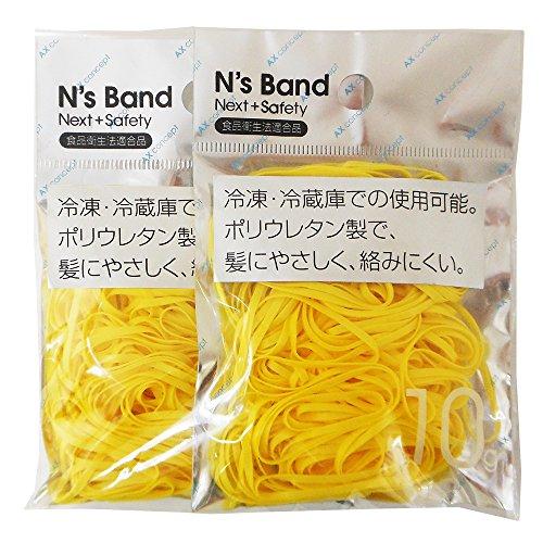 エヒメ紙工 輪ゴム Ns Band イエロー ポリウレタン 2袋セット A-NB-Y×2P [1996]