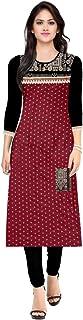 Dharmi Trendz Women's Cotton Semi-stitched Salwar Suit (1083)