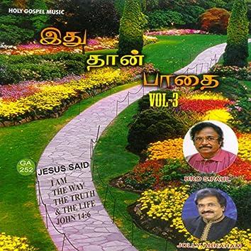 Idhu Thaan Paadhai, Vol. 3