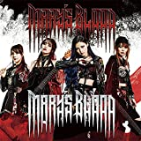 Starlight / Mary's Blood