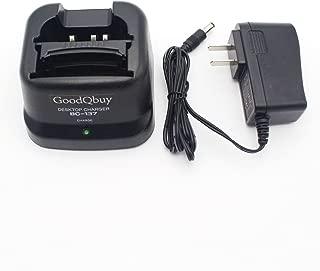GoodQbuy Rapid Quick Charger for Icom Radio IC-A24 IC-F4GT IC-F30GT IC-T3H IC-V8 BP-209N BP-210N BP-211N BP-222N BC-137
