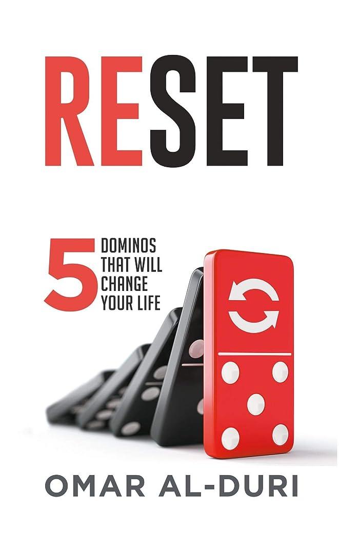 アイスクリーム乳剤インカ帝国Reset: 5 dominos that will change your life (English Edition)