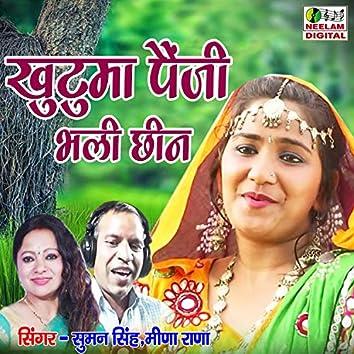 Khutuma Paiji Bhali Chhin