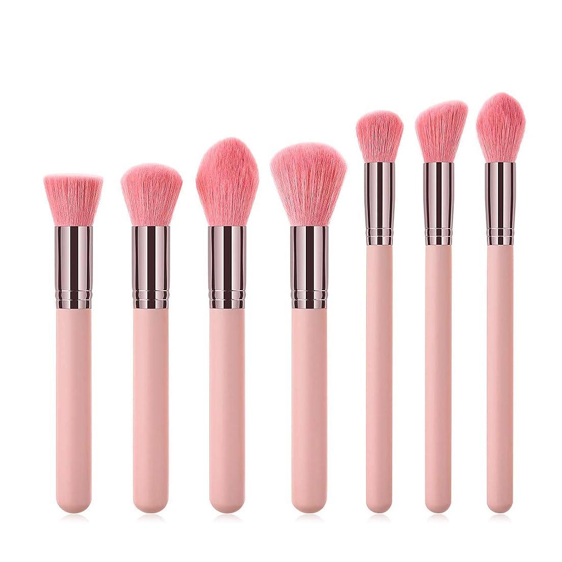 区別するシーフード小学生Aikemi kasur 1の化粧筆セットの洗面用品のキットのウールの化粧品のアイシャドーブラシ用具7 (色 : ピンク)