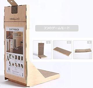 爪とぎ ガリガリウォール スクラッチャー インテリア ミルベージュ レギュラー (33x60x33cm)