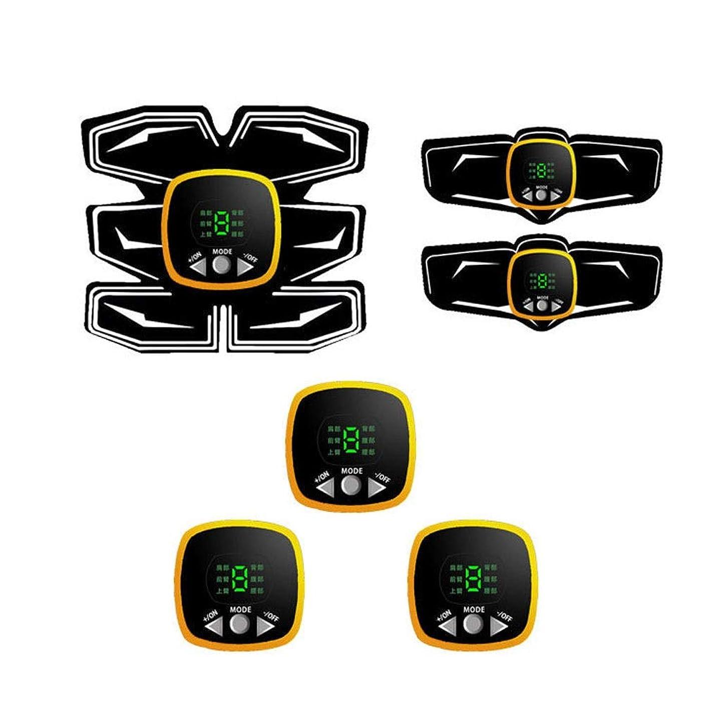 信頼カップ現像ABSトレーナーEMS腹部電気マッスルスティミュレーターマッスルトナー調色ベルトフィットネストレーニングギアABSエクササイズマシンウエストトレーナーホームトレーニングフィットネス機器 (Color : Yellow)