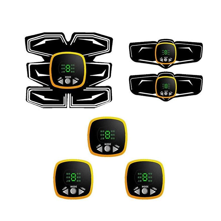 捧げるカンガルー形式ABSトレーナーEMS腹部電気マッスルスティミュレーターマッスルトナー調色ベルトフィットネストレーニングギアABSエクササイズマシンウエストトレーナーホームトレーニングフィットネス機器 (Color : Yellow)