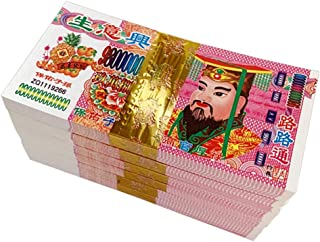 Ancestor money Ancestor Paper Money With Large Face Value, Sacrificial Offerings Burned By Deceased Family Members (Size :...
