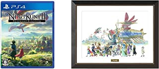 二ノ国II レヴァナントキングダム + 【Amazon.co.jp限定】二ノ国II A3キャラファイングラフ「英雄たちの行進」 セット - PS4