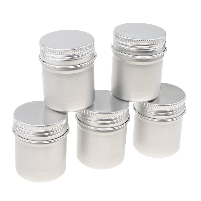 オプショナル忠実な鈍い化粧品、キャンドル、ワックスまたは茶のためのねじ帽子が付いている50のMlの銀製アルミニウム唇の香油の錫の貯蔵の瓶容器(5のパック)