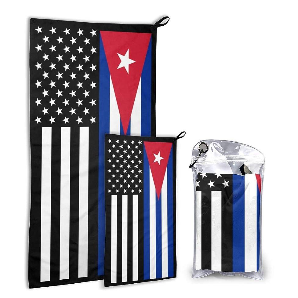 USA Cuba Cuban Flag Quick Dry Microfiber Travel Towel Set - Great for Camping, Hiking, Yoga, Sports, Swimming, Backpacking, Beach, Gym & Bath