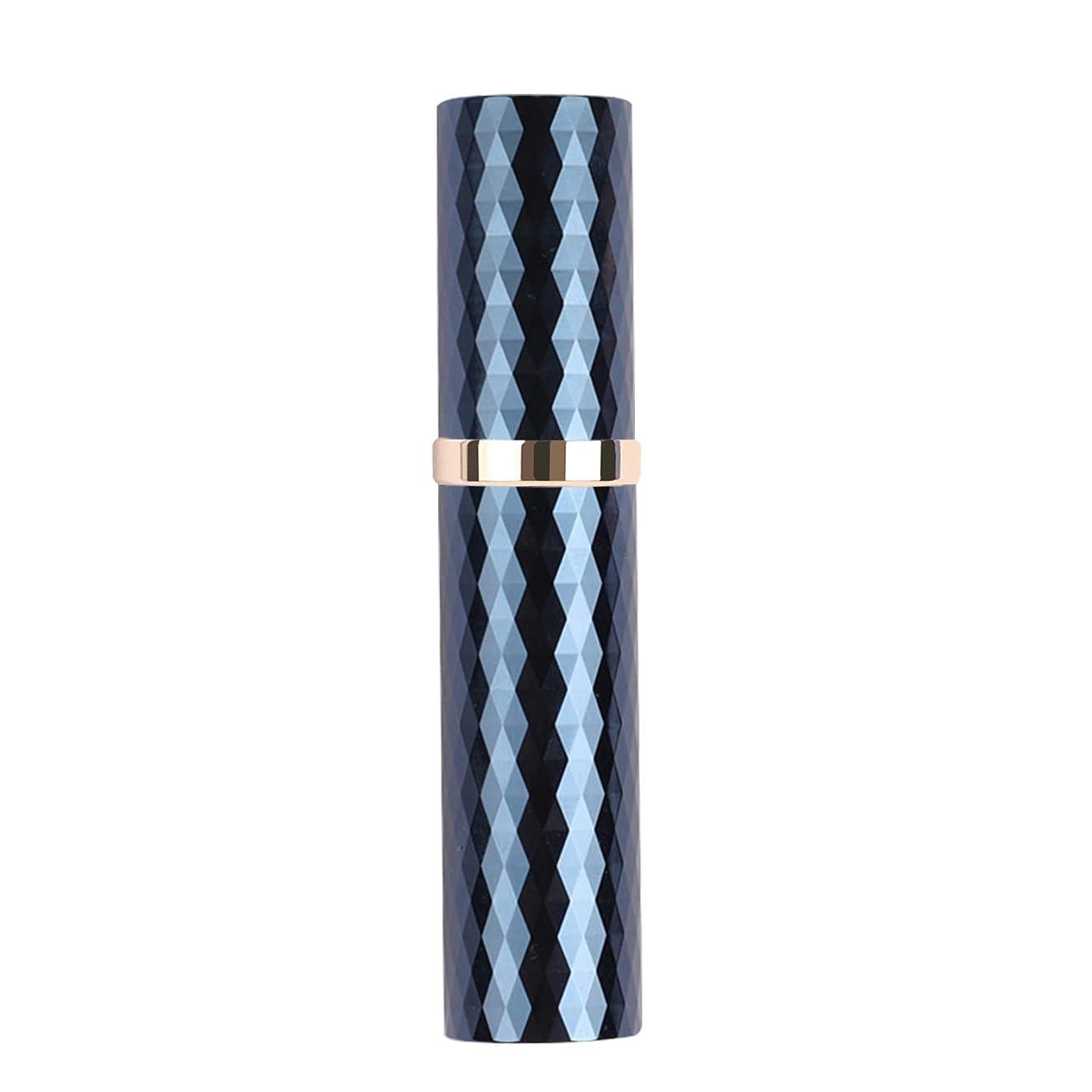 情緒的大学生すり減るMOOMU アトマイザー 香水スプレー 噴霧器 詰め替え容器 底部充填方式 携帯用5ml (ブルー DarkBlue)