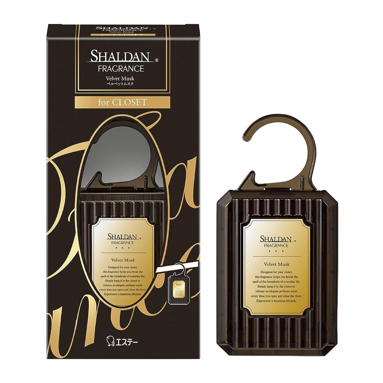 優雅円形不運シャルダン SHALDAN フレグランス for CLOSET 芳香剤 クローゼット用 本体 ベルベットムスク 30g