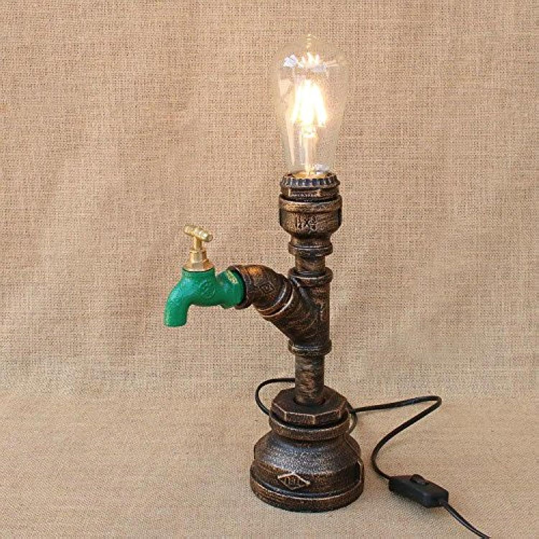 HAIYUANNAN Wasserpfeife Schreibtischlampe, Wasserhahn Dekoration, Lesetisch Lampe