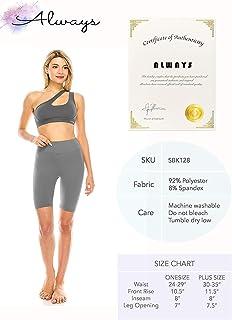 ALWAYS Women's High Waist Bike Shorts - Athletic Workout Tummy Control Stretch Running Yoga Pants