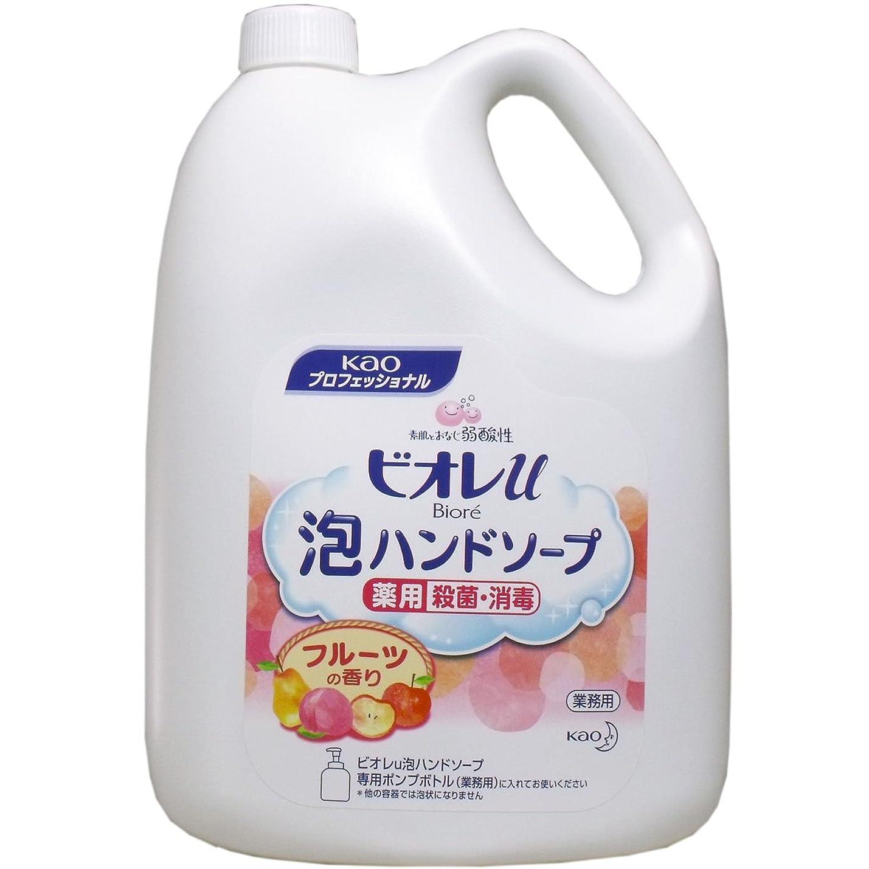解体するグローブクリーム業務用ハンドソープ【花王 業務用ビオレU 泡ハンドソープ フルーツの香り 4L】3本入り
