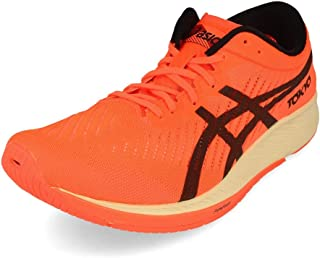 ASICS Herren 1011b075-700 Running Shoe