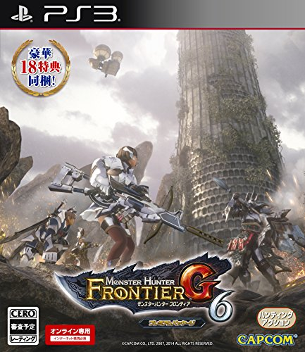 Monster Hunter Frontier G6 Premium Package [PS3][Importación Japonesa]