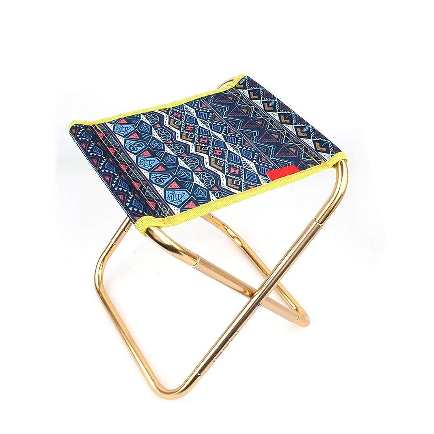 Fold Up Stool, Folding Stool Portable Outdoor Fishing Chair Subway Stool