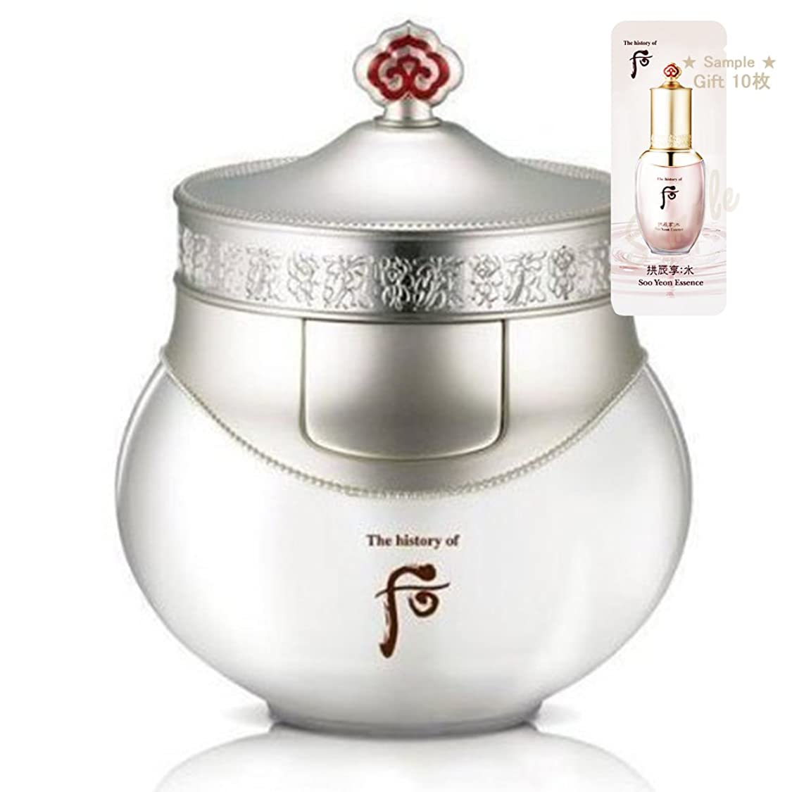 利得本を読む日焼けThe history of whoo Gongjinhyang Seol Whitening & Mositure Cream - 60ml[並行輸入品]