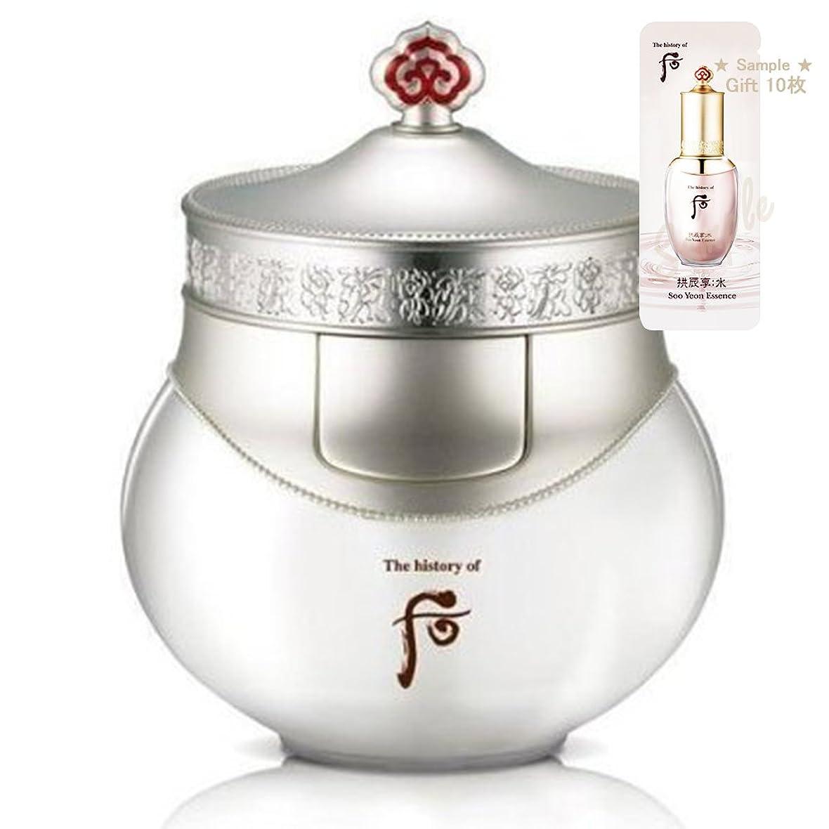 かんがいスペクトラム出くわすThe history of whoo Gongjinhyang Seol Whitening & Mositure Cream - 60ml[並行輸入品]