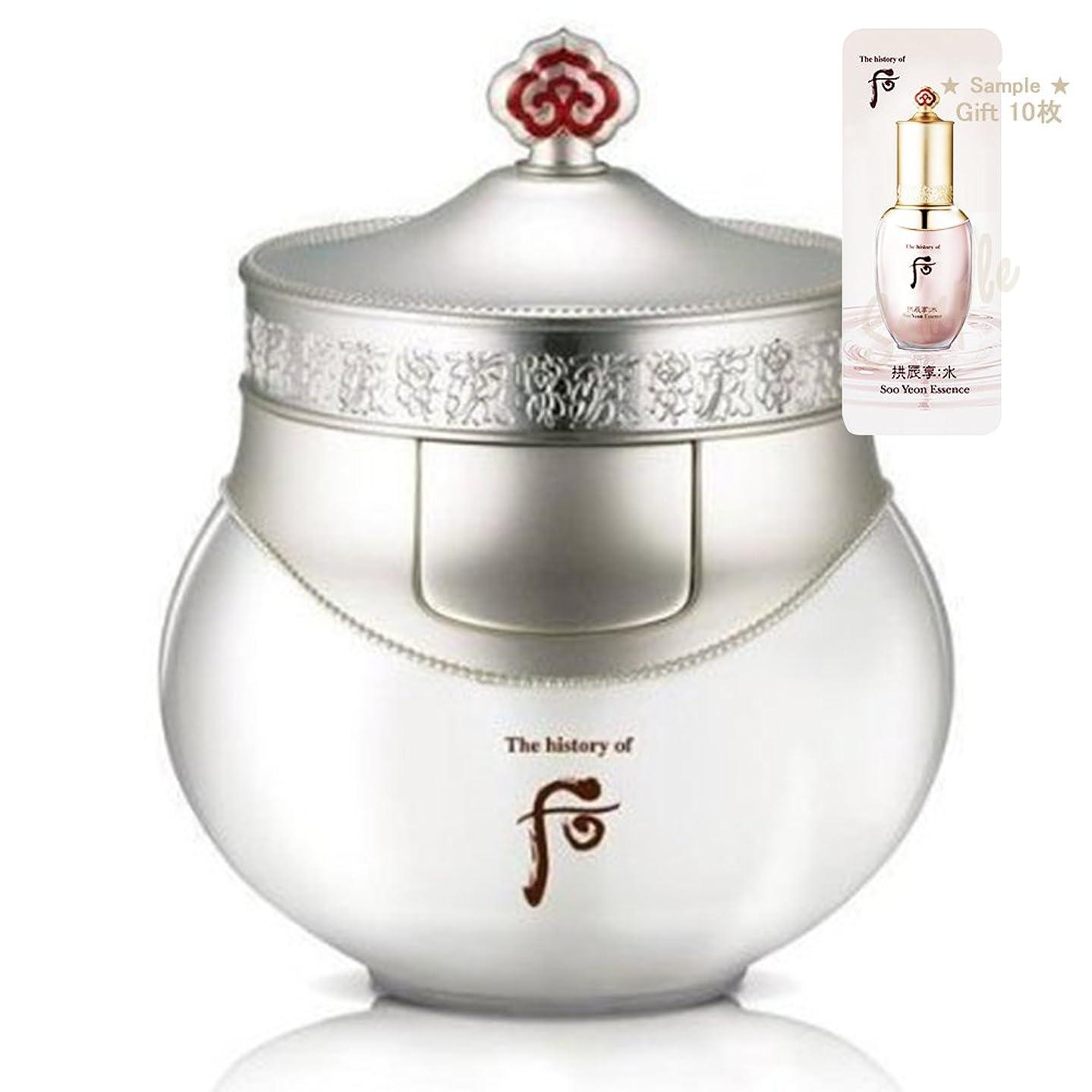 ワット幹ペックThe history of whoo Gongjinhyang Seol Whitening & Mositure Cream - 60ml[並行輸入品]