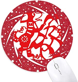 Dog Paper Cutting Chinese New Year Wheel Mouse Pad Round Red Rubber