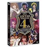 HKT48劇場4周年記念特別公演(Blu?ray Disc)