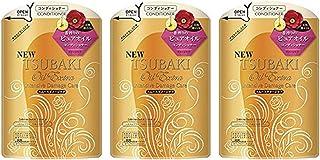 【3袋セット】TSUBAKI オイルエクストラ スムースダメージケア コンディショナー 詰め替え用 (からまりやすい髪用) 330ml × 3袋