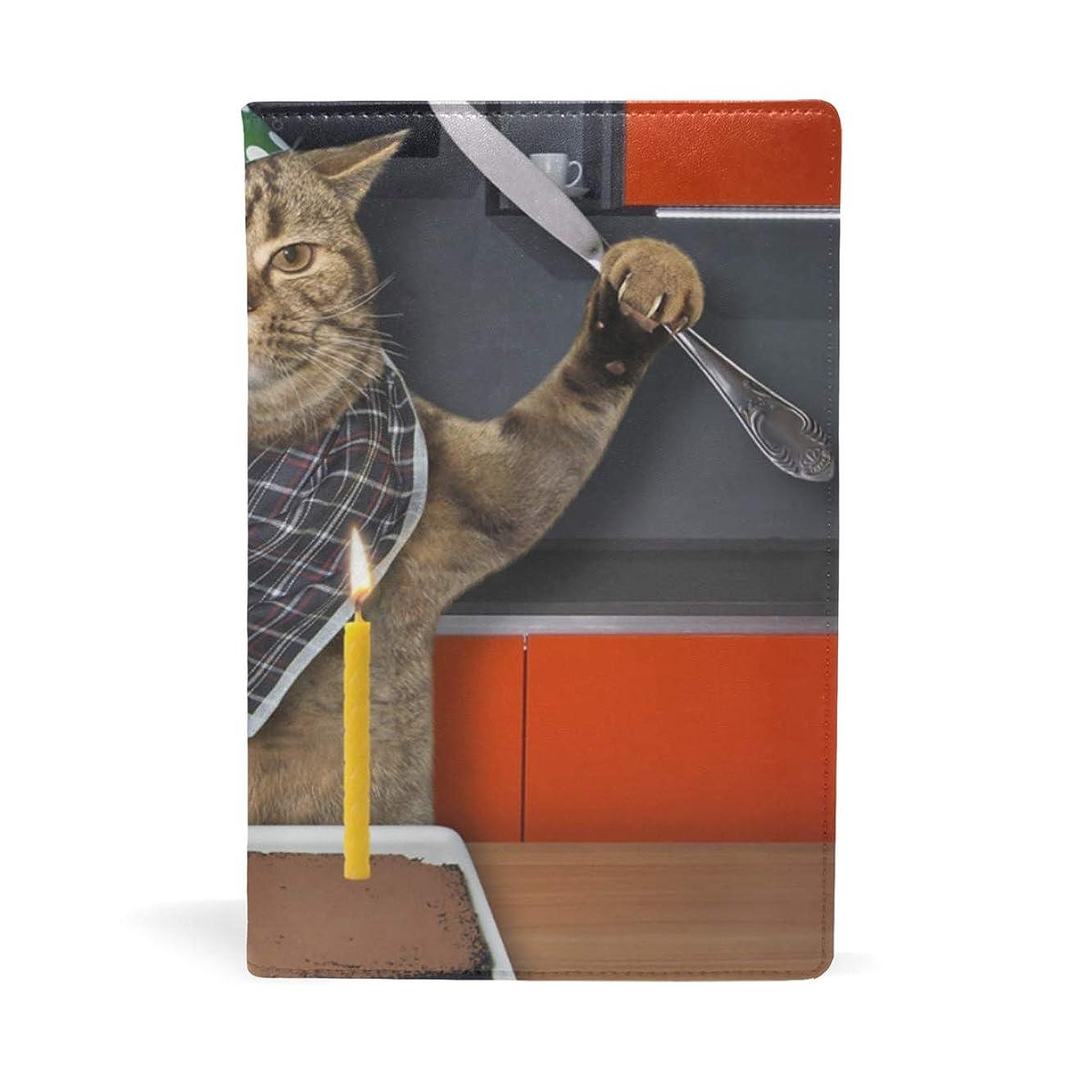 説明的ハシー性別誕生日祝いケーキ猫 ブックカバー 文庫 a5 皮革 おしゃれ 文庫本カバー 資料 収納入れ オフィス用品 読書 雑貨 プレゼント耐久性に優れ