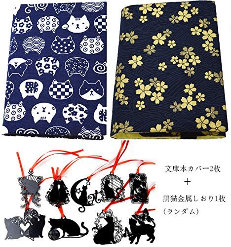 TAKA ブックカバー文庫 紺青 福猫+桜 2 枚セット +しおり