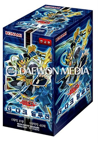 Yugioh Cards The Dark Illusion Booster Box / Korean Ver / 40 Booster Pack