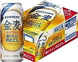 金麦 クリアラベル500ml24缶