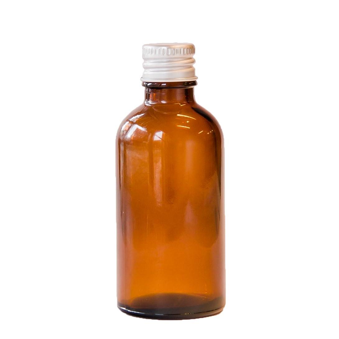 マイナス怒る断言するMoonLeaf 50ml シルバーキャップ付き遮光瓶
