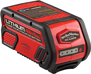 StrikeMaster Lithium 40v Ion Battery