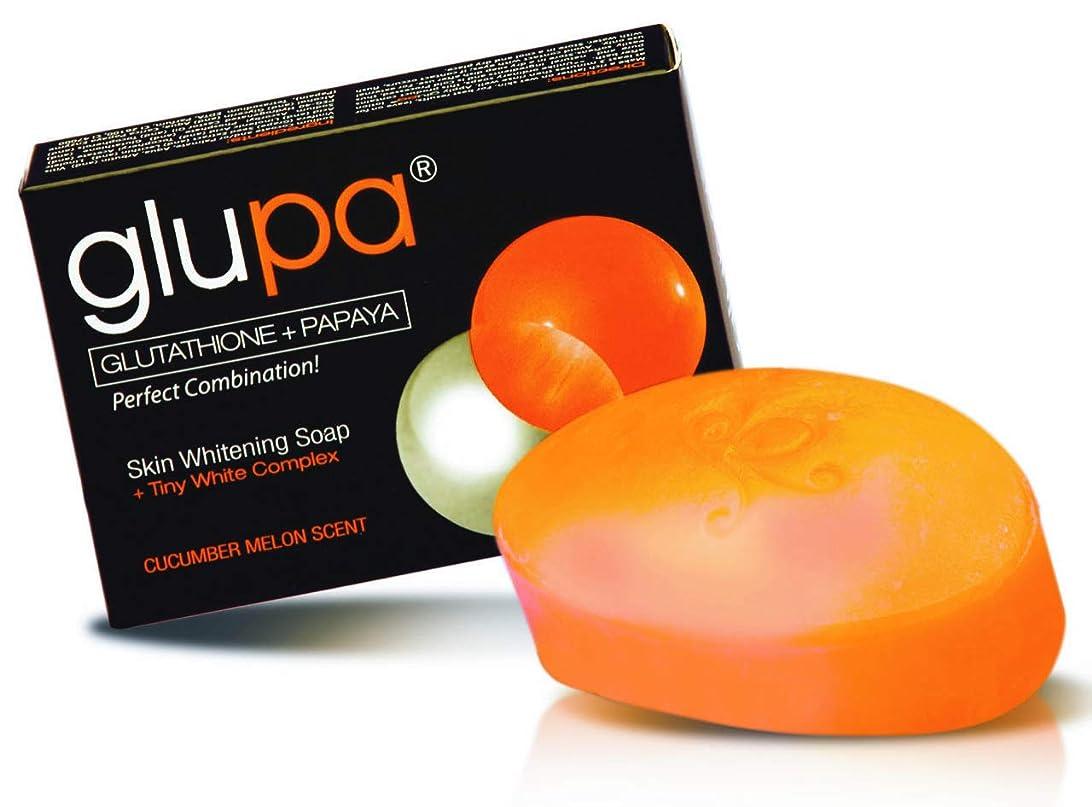 インセンティブ熟達した大宇宙glupa Glutathione+PAPAYA Skin Soap(美容石けん?正規輸入) 135g