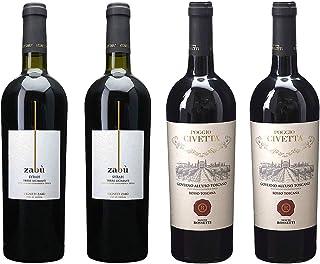 [ 4本 まとめ買い ワイン 飲み比べ ] 2018年 ザブ シラー (ヴィニエティ ザブ) 750ml と 2017年 ゴヴェルノ アッルーゾ トスカーノ ポッジョ チヴェッタ (テヌーテ ロセッティ) 750ml ワインセット