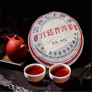 Chinese Pu'er Tea 357g(0.787LB)Ripe Puer Tea Black Tea Yunnan Royal Qi Zi Pu'er Tea Old Pu-erh Tea Cooked Tea Old Trees Pu...