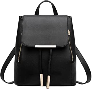Hunputa Women Leather Backpacks Schoolbags Travel Shoulder Bag Mochila Feminina (Black)