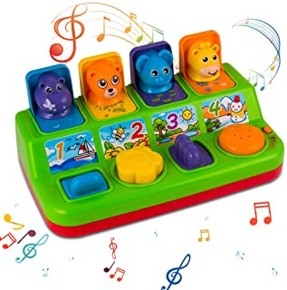 YEEBAY Interactive Pop Up Animals Toy with Music, Animal Sound, Activity Toys for Ages 9-12 - 18 Months &1 Year Old Kids, ...