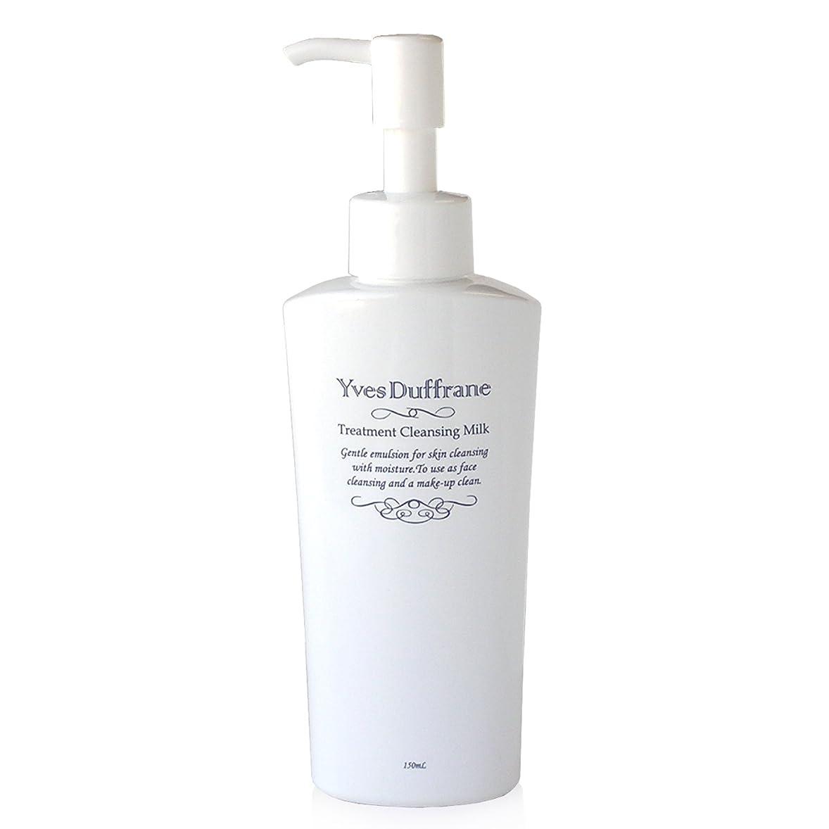 船上お風呂を持っているスマッシュクレンジングミルク W洗顔不要 [ セラミド 配合 トリートメント クレンジング ミルク ] 毛穴 敏感 乾燥肌