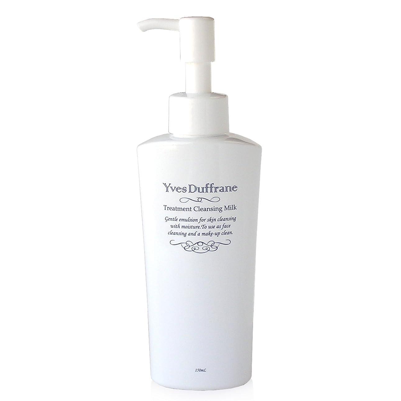 争う包括的解放クレンジングミルク W洗顔不要 [ セラミド 配合 トリートメント クレンジング ミルク ] 毛穴 敏感 乾燥肌