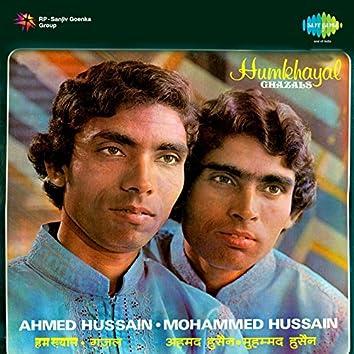 Humkhayal