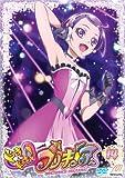 ドキドキ! プリキュア 【DVD】vol.14