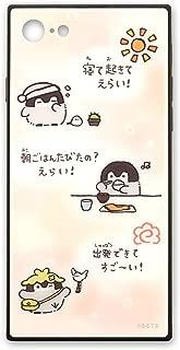 グルマンディーズ コウペンちゃん iPhone8/7(4.7インチ)対応スクエアガラスケース まいにちすご~い! kpc-01b ピンク