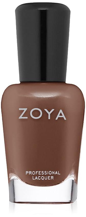 ロースト香ばしい豚ZOYA ゾーヤ ネイルカラー ZP881 GINA ジーナ 15ml マット 2016/2017 Transitional Collection「naturel」 爪にやさしいカラーポリッシュマニキュア